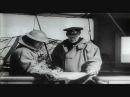 Два капитана 2 (1992), часть 1