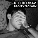Фотоальбом Константина Kostrulka