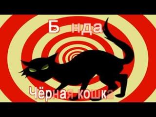 Дмитрий Ануров - Брось (Студия Шура) клипы шансон