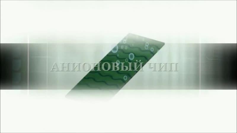 Анионовые прокладки Winion от Виналайт - Winalite