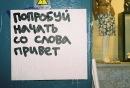 Личный фотоальбом Елены Озералиной