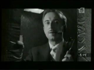 Alfred Vohrer Die toten Augen von London 1961 Мертвые глаза Лондона