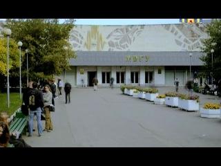 Универ Новый Сезон 1 серия (2011)
