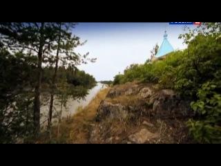 Чудеса России. Валаам. Земля Бога.