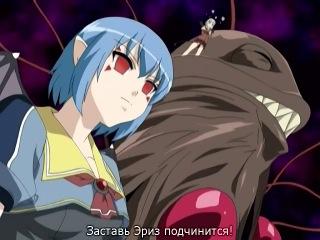 Дьявольский Ангелочек Джибрил 2 3 серия