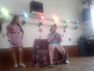 Ланерь Свислочь сказка Как Иван дурак женился