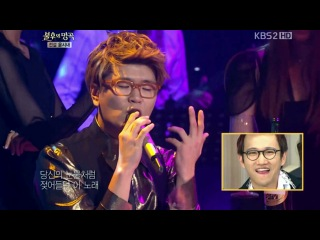 [120915] Serri appearance during Shin Yongjae's performance on 'Immortal Song 2'