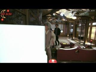 Гуру саламандры и теневая операция 10 серия