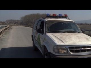 Специальное задание / The Shepherd: Border Patrol (2008)