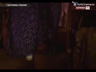 Госпожа Гули Гуллi ханым 11 серия