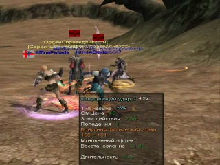 Сероины Востока Первый сезон Вторжение ОрденаСправедливости Сероины против Сероинов Часть 19