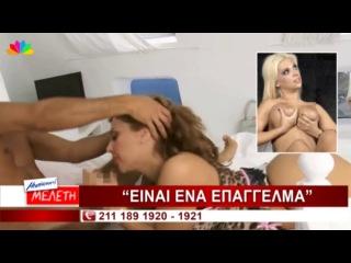 Ntouvli Βίντεο σεξ