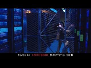Скорпион Scorpion 1 сезон 1 серия Промо 3 2014 HD