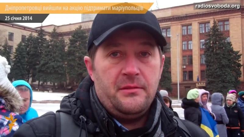 Січеславці вийшли на акцію підтримати маріупольців 25 01 2015