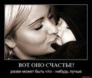Фотоальбом Марии Аркусовой