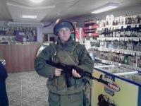 Ганьков Алексей