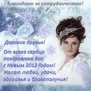 Фотоальбом Натальи Толстой