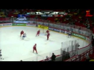 Хоккей. ЧМ-2012. 1/4 финала. Россия - Норвегия (5:2).