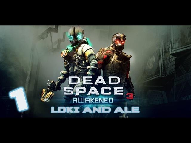 Dead Space 3 Awakened Часть 1 Co op LOKI и БочкаЭля