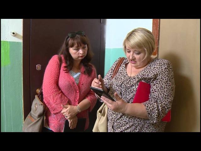 Активисты «ЖилКомНадзора» помогают вологжанам решить многолетнюю проблему с управляющей компанией