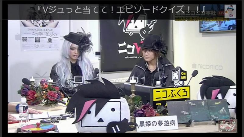 ゲスト:黒姫の夢遊病 Kurohime no muyuubyou