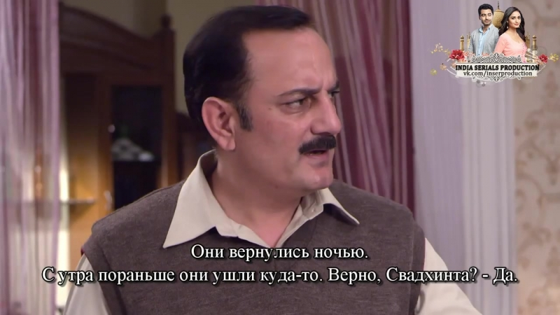 Порог любви Долг Dehleez 45 серия
