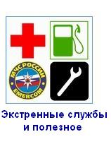 www.medved45.ru/b9000-ozero-medvezhe-poleznoe-dlya-turistov-i-otdyhayuschih.html