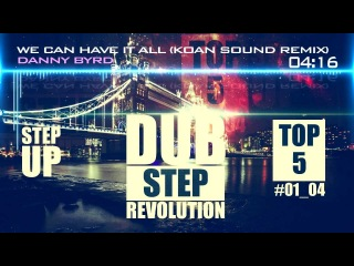 Step Up - DubStep Revolution ToP5 #01_04