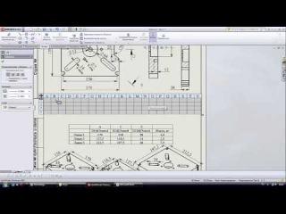 Создание параметрической плиты в SolidWorks 11