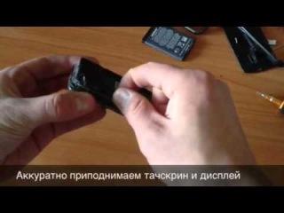 Expert Разбор. Как разобрать Nokia 5228/5230
