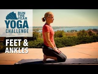 Ступни и лодыжки: Ежегодное испытание с Five Parks Yoga. Feet & Ankles: Run the Year Yoga Challenge with Five Parks Yoga