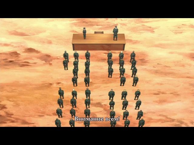 Последняя серия youjo senki