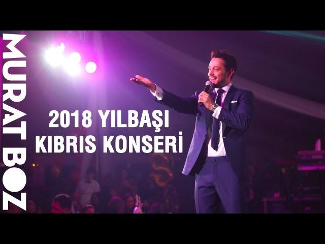 KIBRIS KONSERİ ÖZEL DAKİKALAR MURAT BOZ