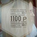 Личный фотоальбом Анастасии Своровской