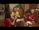 Хулиган и Очкастая Yankee-kun to Megane-chan - 1 серия [Eladiel Lupin Silv]