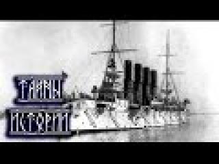 История создание мощного военно-морского флота Российской империи