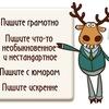 Подслушано УХК Уварово