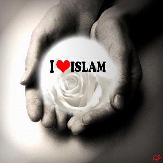 Картинки с надписью с именем ислам