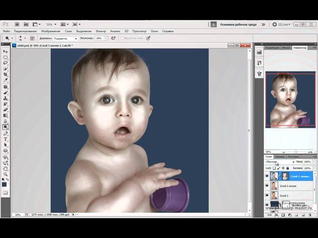 Обработка детского портрета в стиле Джилл Гринберг avi
