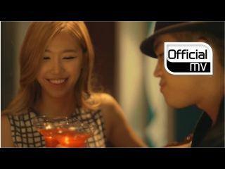 [MV] BUMKEY(범키) _ Attraction(갖고놀래) ( Duo(다이나믹 듀오))