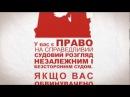 UKR ECHR Європейська конвенція з прав людини Ukrainian Version