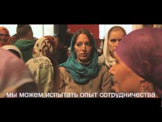 """Вайшнавский фестиваль """"Садху Санга"""""""