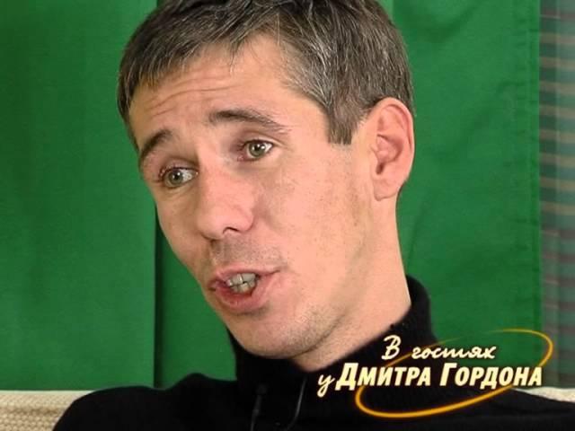 Алексей Панин В гостях у Дмитрия Гордона 1 2 2010