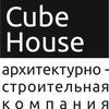 Cube House (ремонт,отделка,дизайн,стройка)