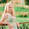 Natalya Vayts