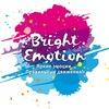 Bright Emotion фитнес и йога Екатеринбург