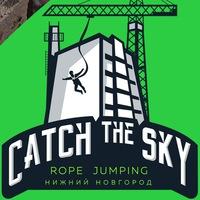 Логотип CATS Team / Роупджампинг / Прыжки с верёвкой