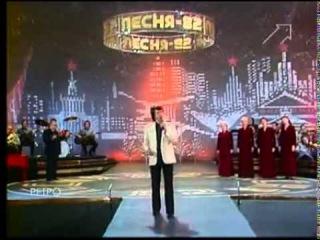 """Валерий Топорков (г. Екатеринбург) - """"Встреча друзей"""" (Посидим по-хорошему) (1982)"""