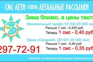 Почта банк подать заявку на потребительский кредит онлайн заявка