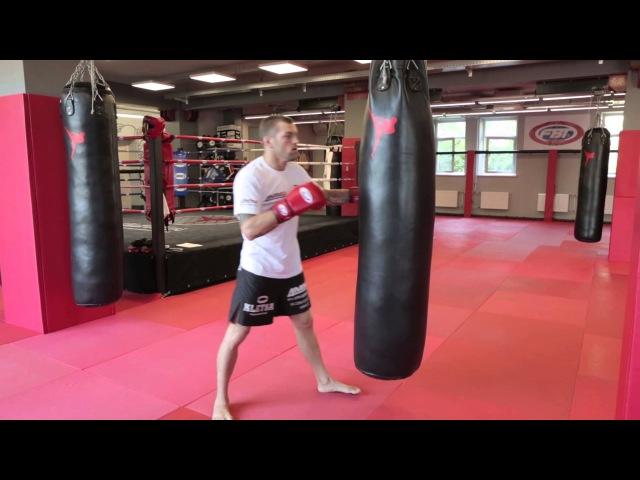 Как бить мощный апперкот работа на мешке Тренировки по боксу от Андрея Басынина